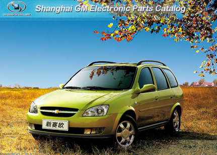 SHANGHAI GM - SGM Electronic Parts Catalog 2008-4-21