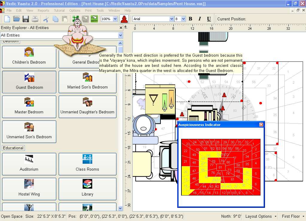 Brain Studio - Parashara Software Ltd  - Vedic Vaastu 2 0