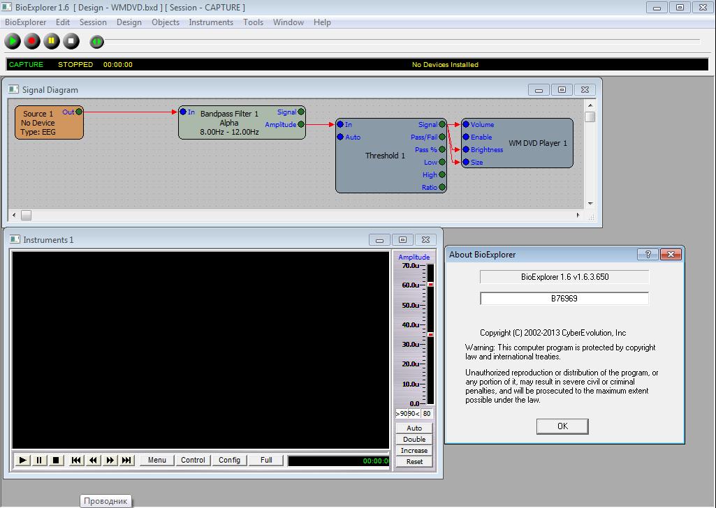 Brain Studio - CyberEvolution - BioExplorer v1 6 3 650