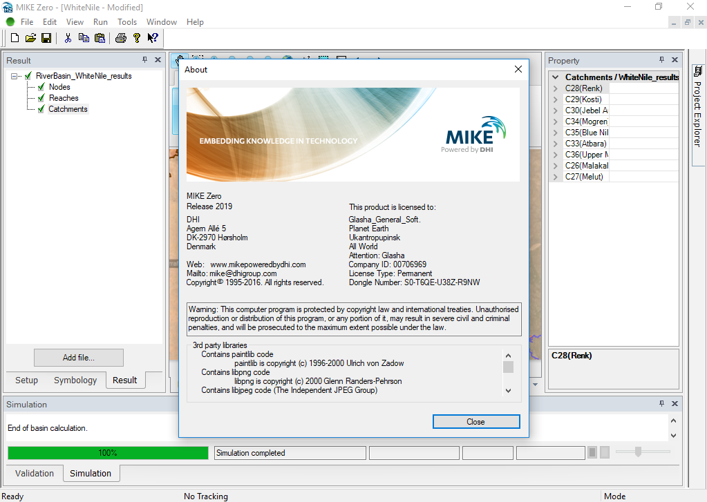 Dhi mike zero 2012 crack software